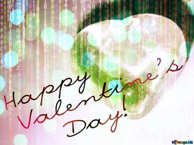 Postcard Happy Valentine`s Day Digital holiday background №3683