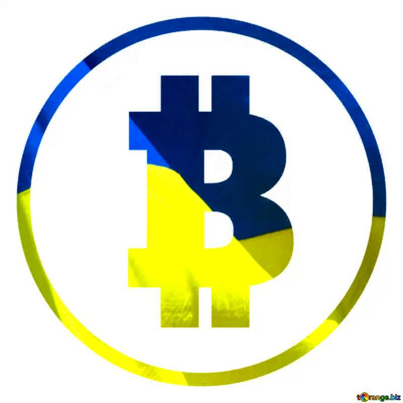 Ukrainian bitcoin №49602