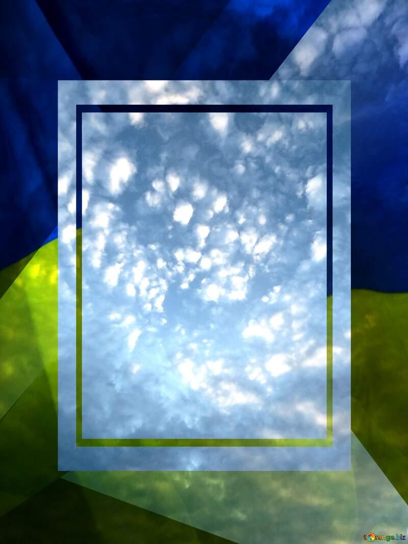 Cloudy Skies Ukrainian illustration template frame №22650