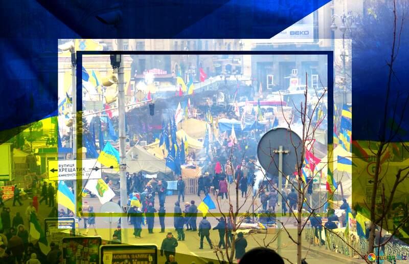 Peaceful protests in Ukraine Ukrainian illustration template frame №27762