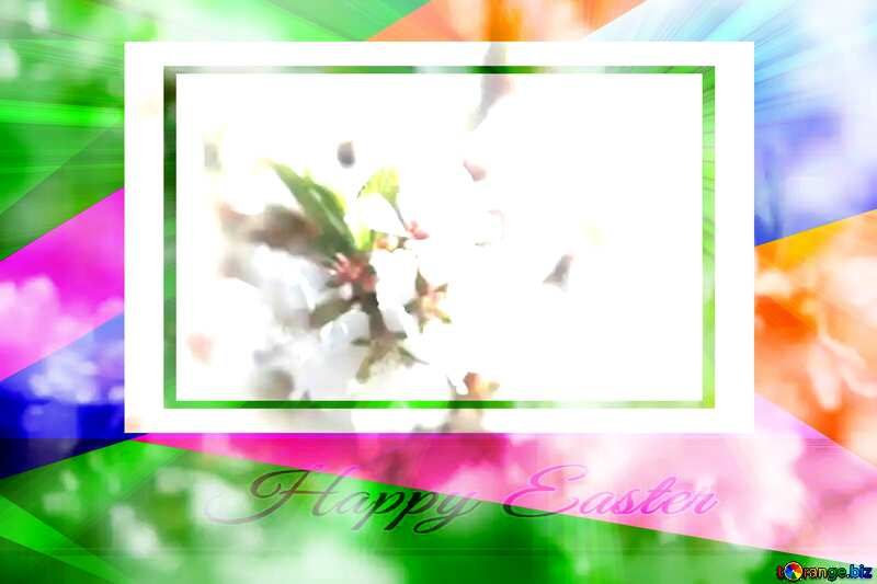 Spring blooming background Colorful card template frame with Inscription Happy Easter on Background with Rays of sunlight №39771