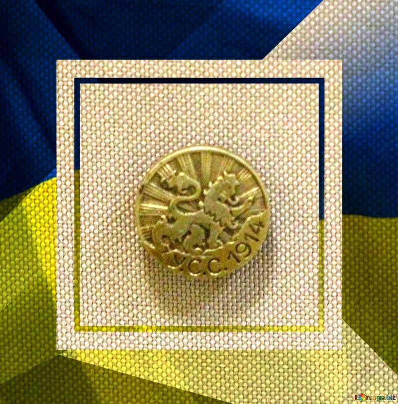 Badge of Ukrainian Sich Riflemen Ukrainian illustration template frame №44249
