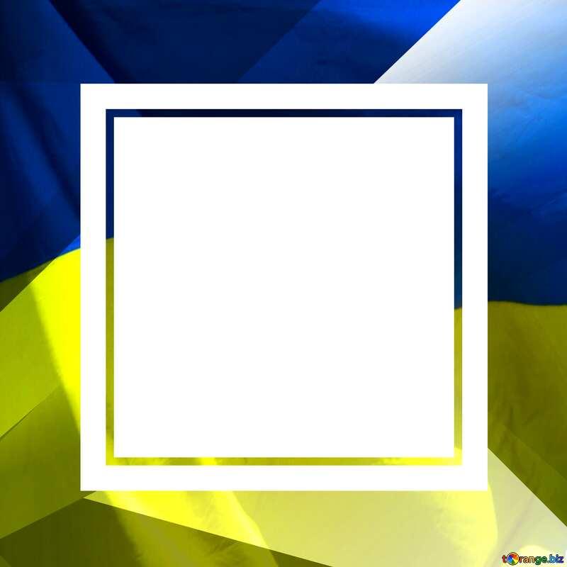 Ukrainian illustration template frame №49675