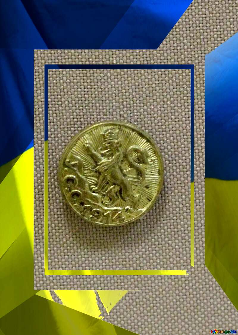 Ukrainian Sich Riflemen Ukrainian illustration template frame №44248