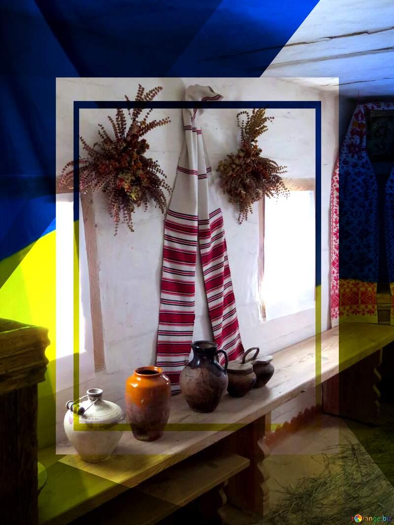 Ukrainian towels in the interior Ukrainian illustration template frame №28933