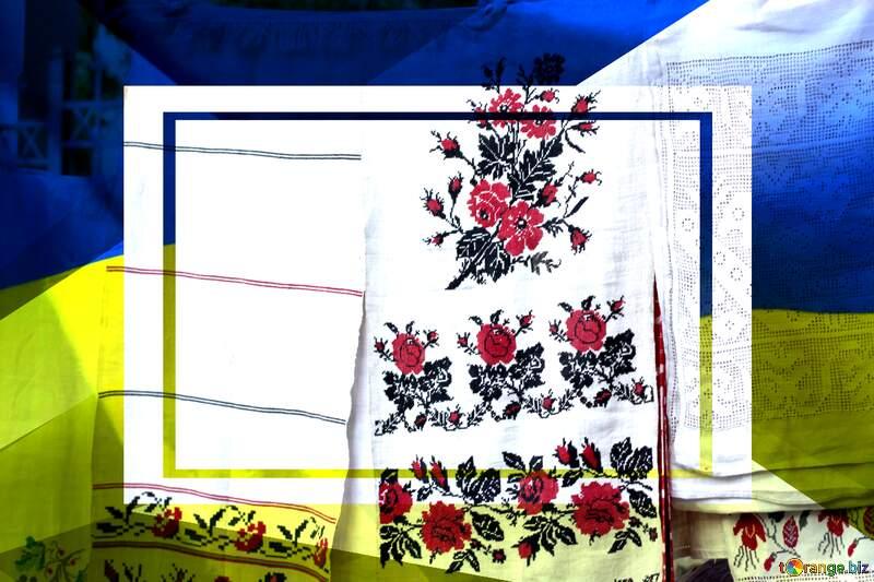 Traditional Ukrainian towels Ukrainian illustration template frame №41498