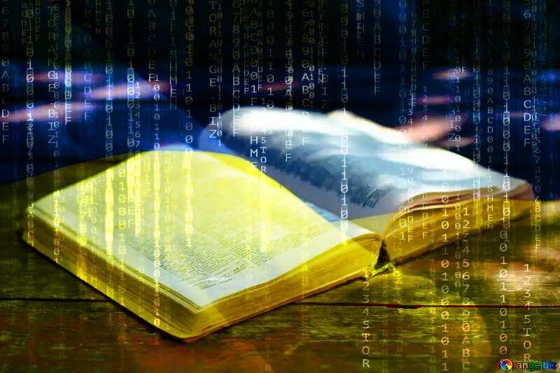 Ukrainian digital library №33977
