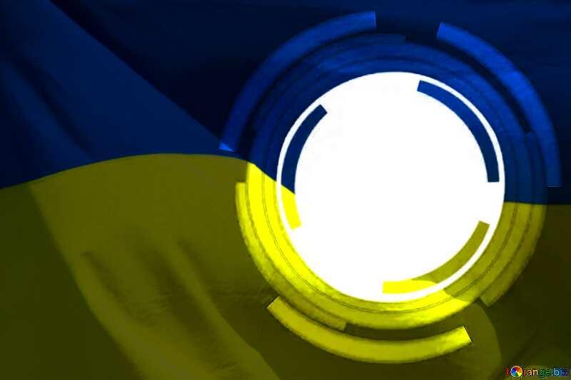Ukrainian Infographics circle frame №49680