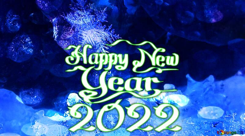 Happy New Year 2021 card with snowflake №16989
