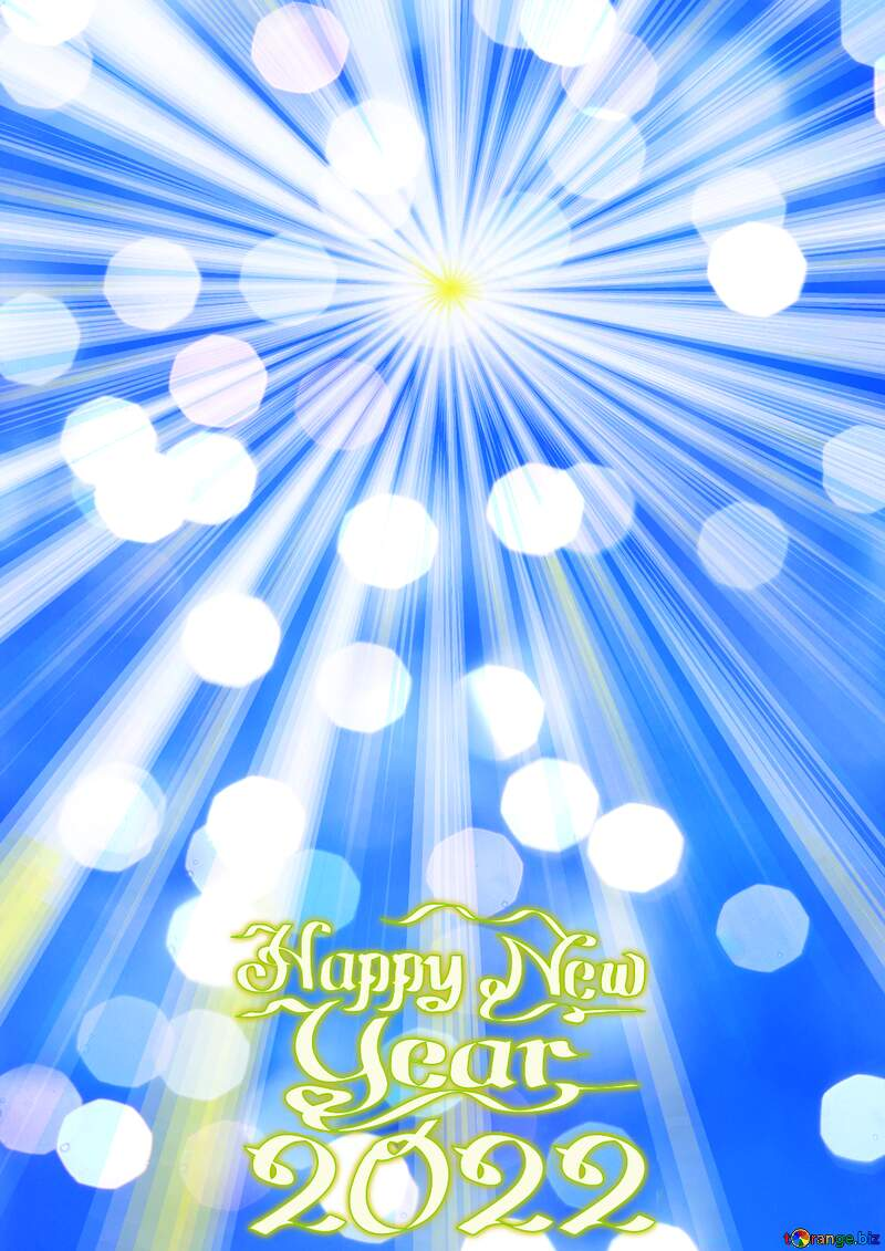 Happy New Year 2022 №49660