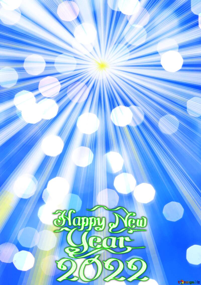 Happy New Year 2022 Card Background №49660
