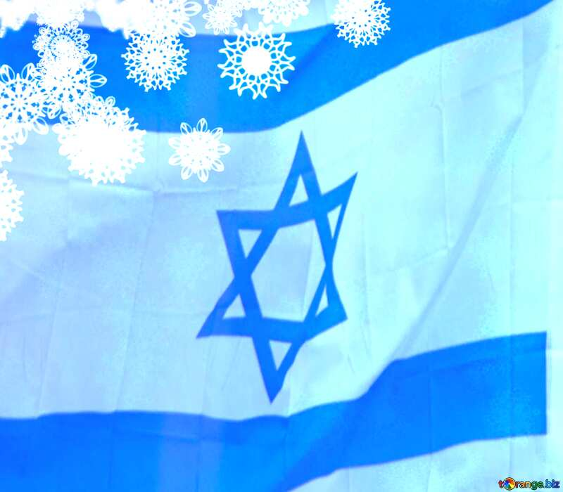 New year Israel background with snowflakes №40728