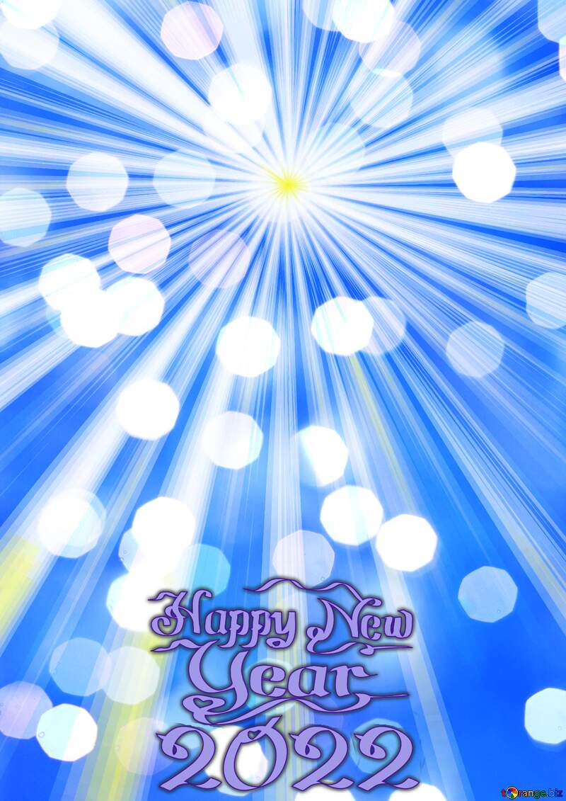 Rays Background Happy New Year 2020 №49660