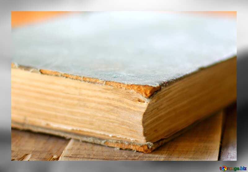 closed book grey frame №33993