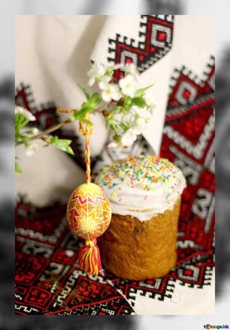 Ukrainian Easter traditions grey fuzzy border №30234