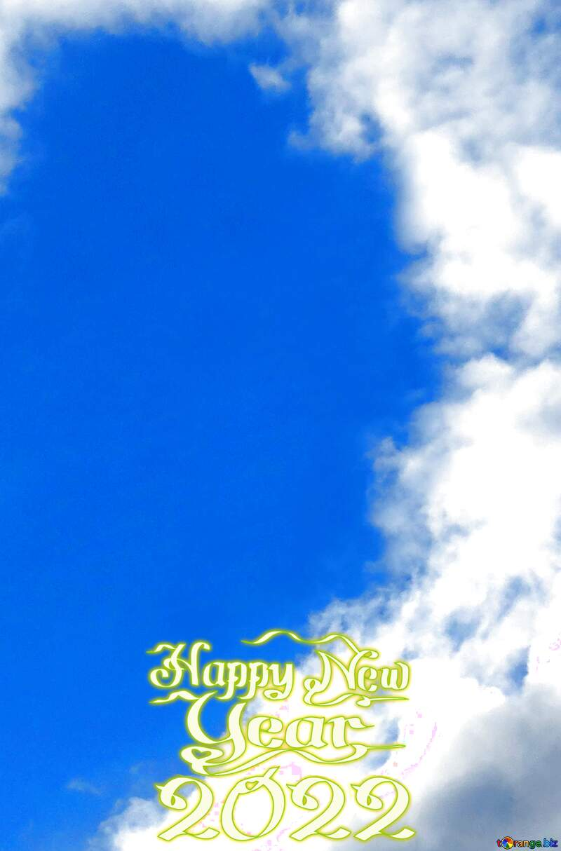 happy new year 2021 sky  clouds frame №22604