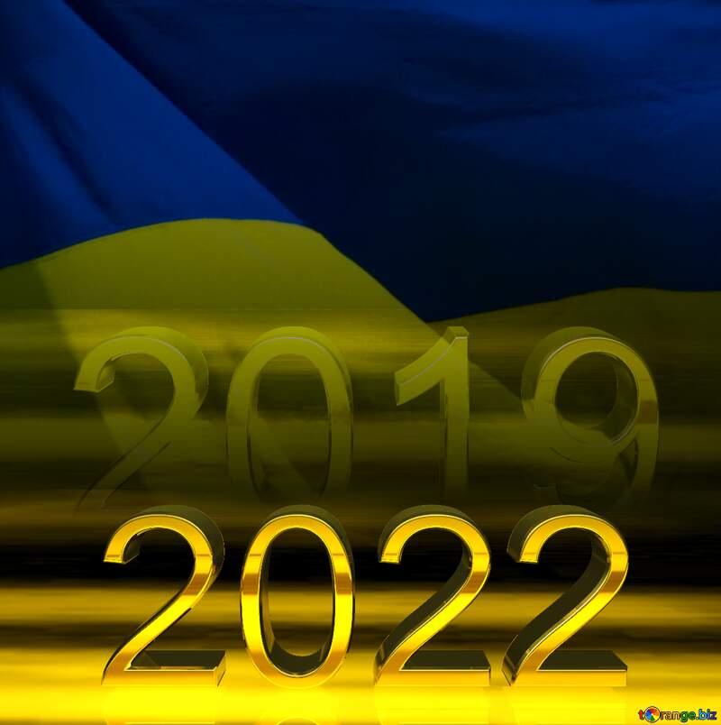 2022 gold digits Ukraine №51520