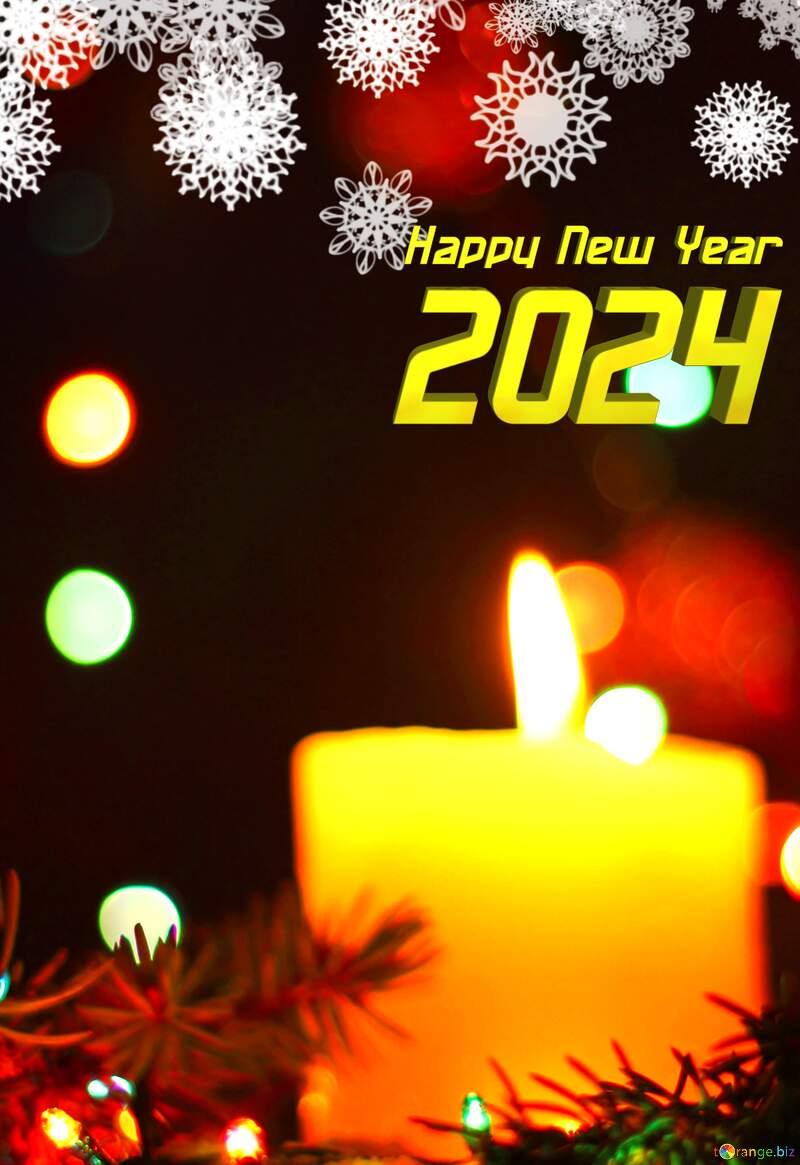 2021 happy new year №40724