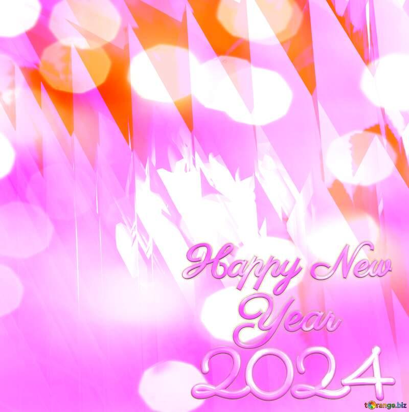 2022 Background Happy New Year №51524