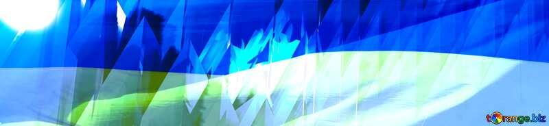 Blue futuristic shape. Computer generated abstract background. Ukraine №51524