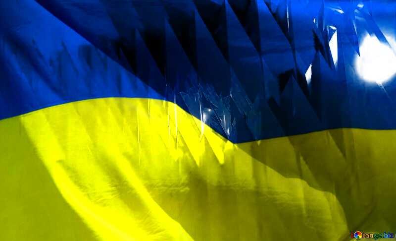 Blue futuristic shape. Computer generated abstract background. Ukraine Ukrainian Card Background №51524