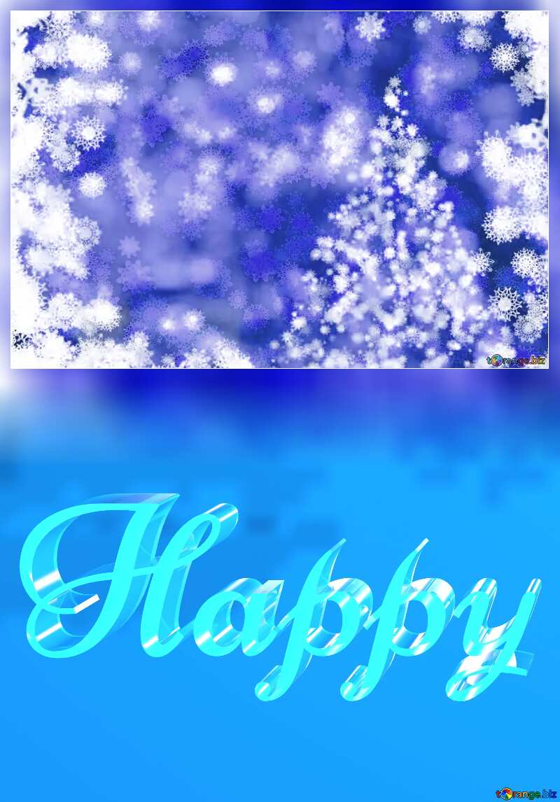 Happy glass blue background Christmas Card blank №40703
