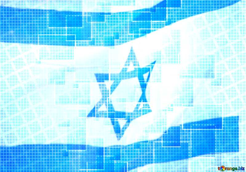 Technology background Israel №49678