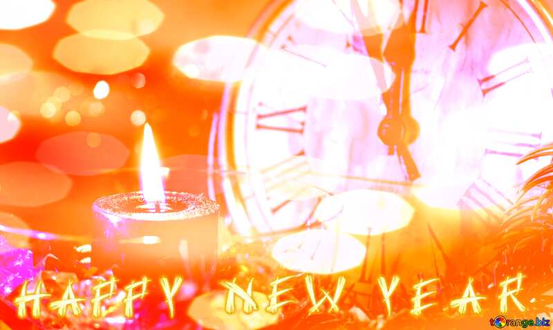 Happy New Year №15393