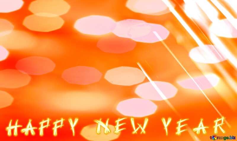 Happy New Year Splash water on black background №1700