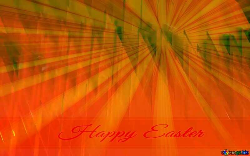 Red futuristic shape.  3D rendering geometric technology illustration.  Inscription Happy Easter №51526