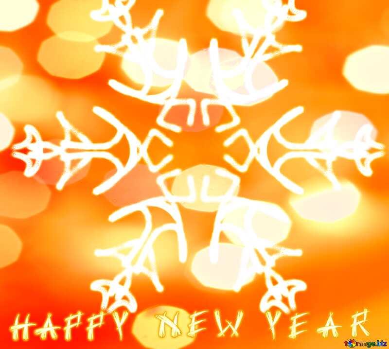 Snowflake pattern Happy New Year №40244