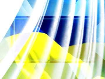 El efecto de la luz. Fragmento.
