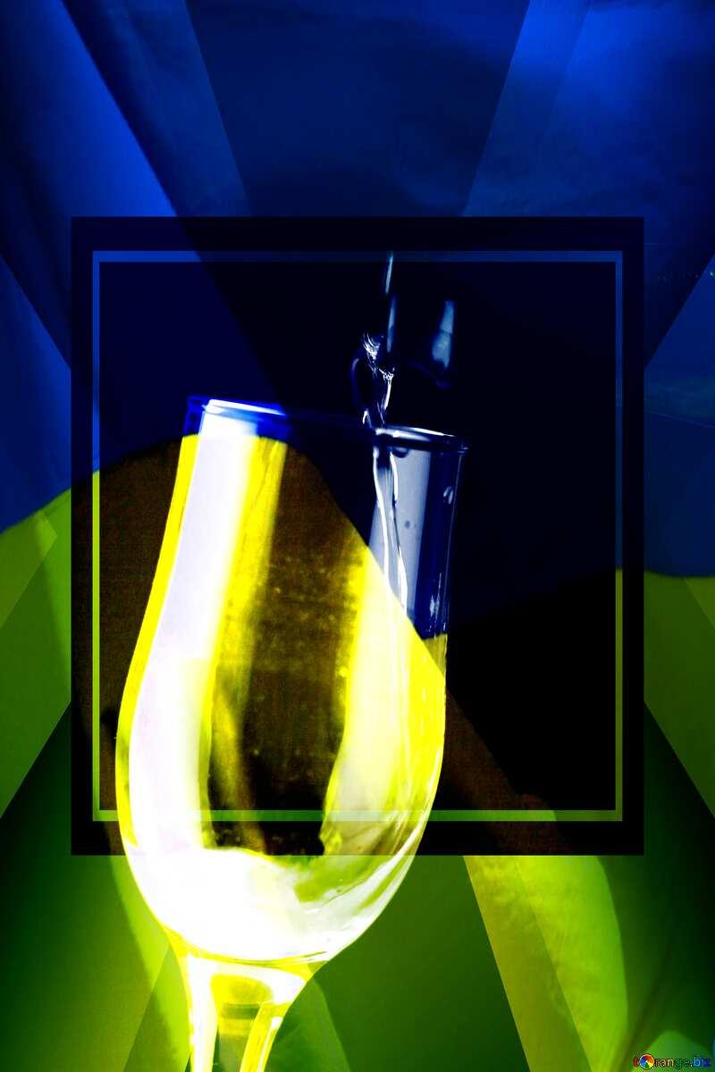 Ukrainian Foamy wine powerpoint website infographic template banner layout design responsive brochure business №25778