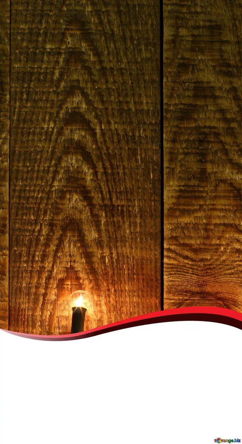 Christmas illumination background №37891