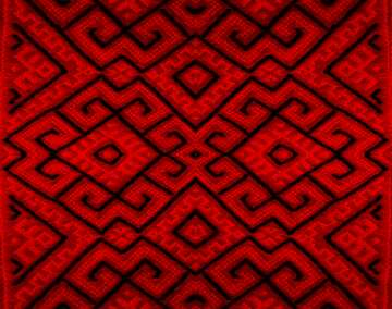 The effect of the dark. Fragment. Pattern.