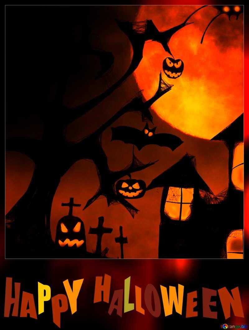 Halloween frame blank card №40470