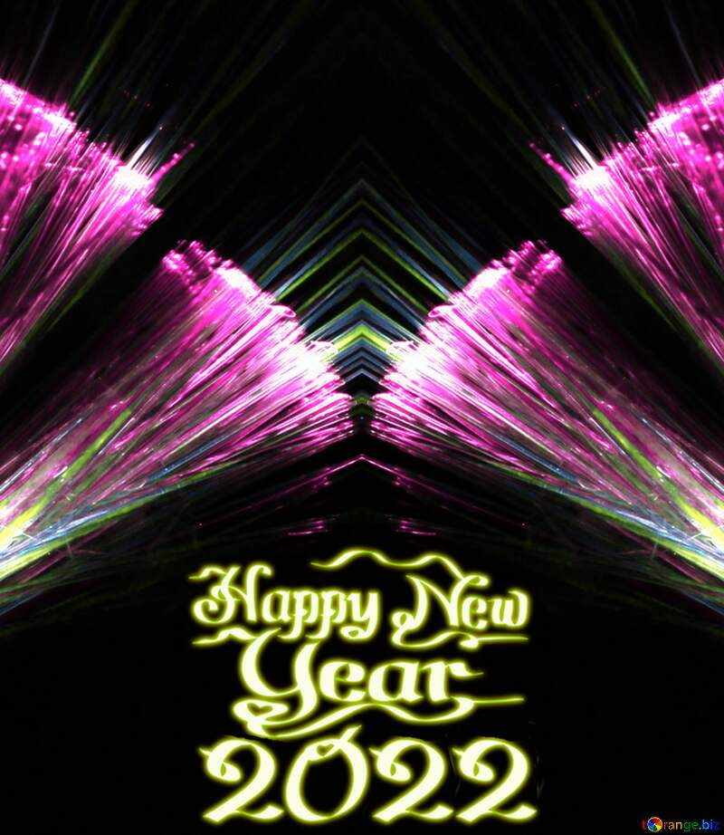 happy new year 2022  Lights fractal card background №25870