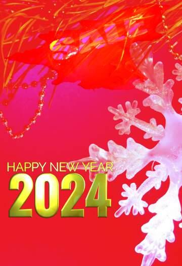 Фрагмент. Happy New Year 2020.