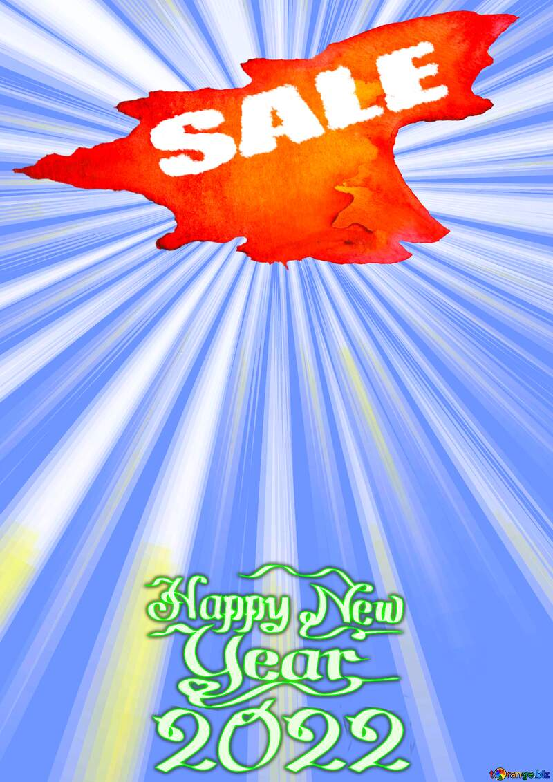 Winter big hot sales Happy New Year 2022 Card Background Rays №49660