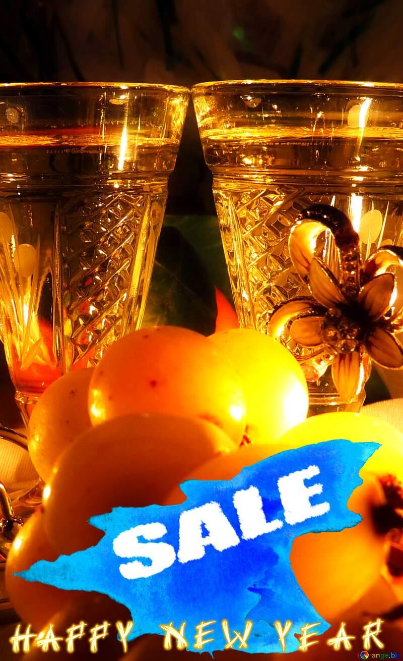 Happy new year Romance wine card Sale background №15170