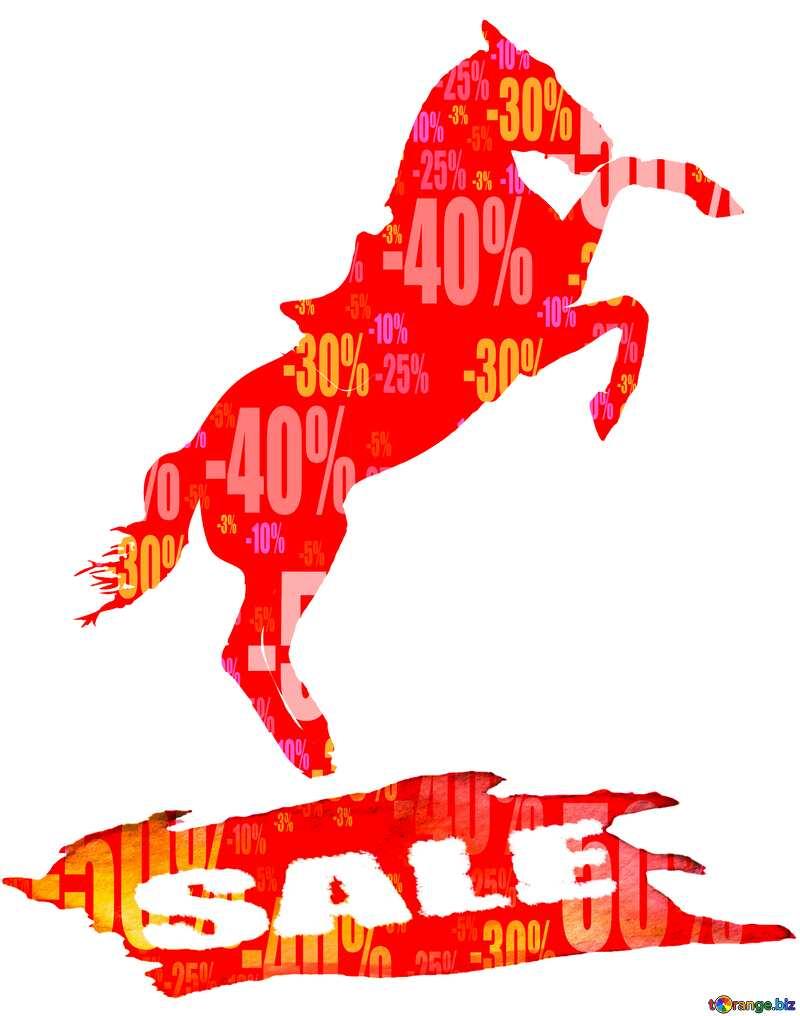 Horse Silhouette Hot sale banner Store discount dark background. №46154