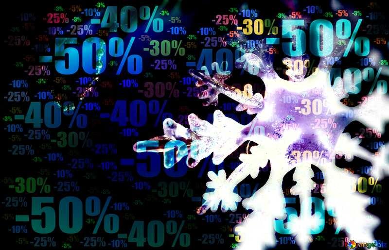 Winter sale snowflake blur frame Store discount dark background. №2393