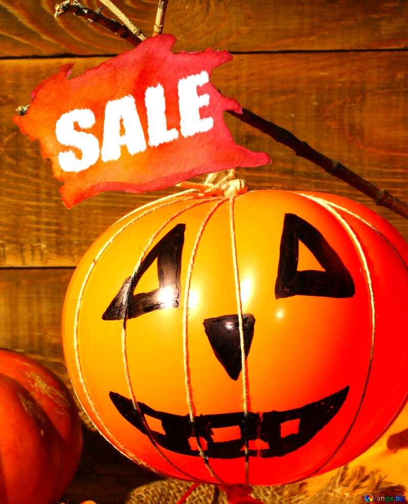 Halloween pumpkin from the ball Sale Letter №35403