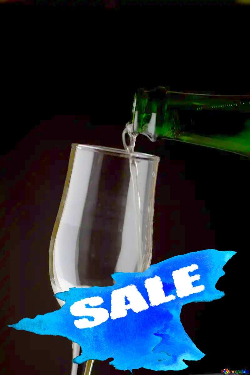 Sale background Foamy Wine №25778