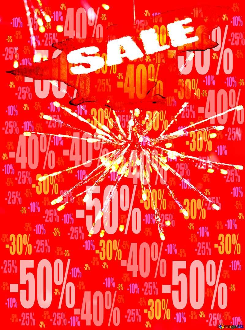 Store discount dark background. Lights Winter Sale №47872