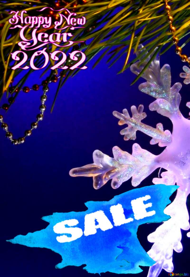 Winter sale snowflake 2021 Happy New Year text №2393