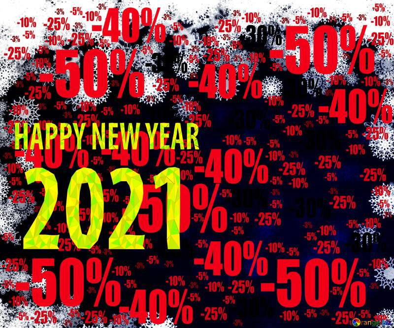 New year 2021 background with snowflakes Sale offer discount template №40728