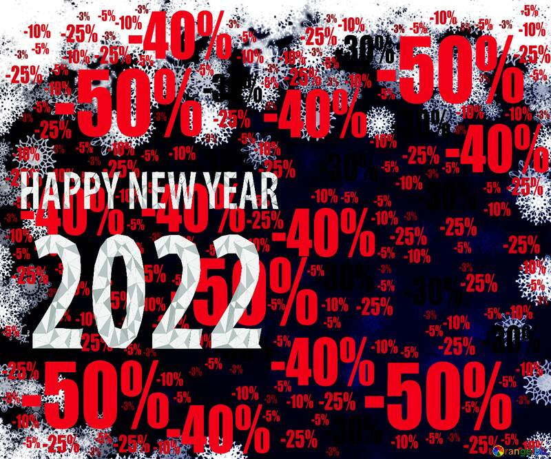 New year 2022 background card with snowflakes Sale offer discount template №40728