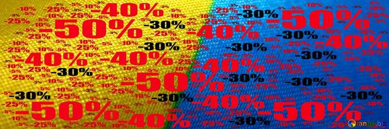 Sale offer discount template Ukraine Background №36245