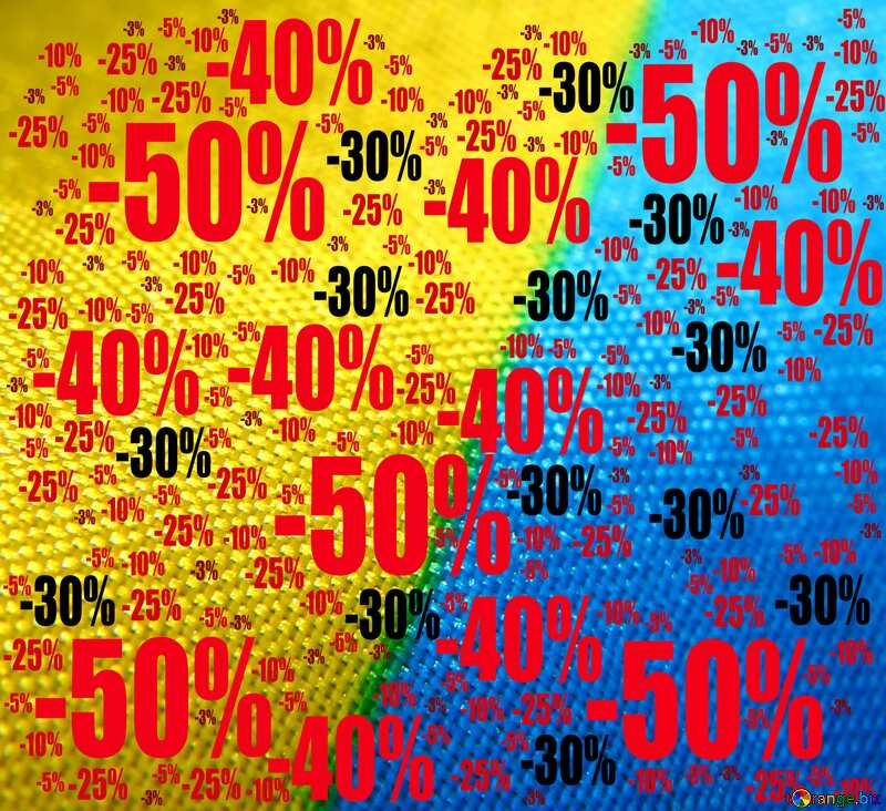 Sale offer discount template Ukrainian Background №36245